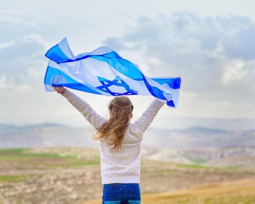 נקודות ציון בהיסטוריה הישראלית